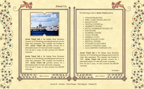 Страница сайта туристической компании Арктур Трэвел. Разработка 1ADW.