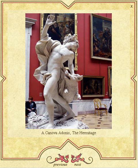 Страница галереи на сайте туристической компании Арктур Трэвел. Разработка 1ADW.