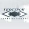 Мы создали сайт геотехнической компании ЗАО «Геострой»