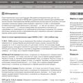 Страница курсов Абитуриентам